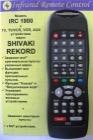 SHIVAKI(REKORD) IRC 1900