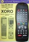 XORO IRC 9981 DD