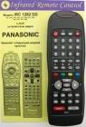 PANASONIC IRC 1282 DD