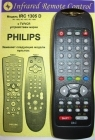 PHILIPS IRC 1305 D