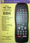 BBK IRC 7800