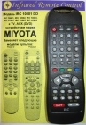 MIYOTA IRC 10501 DD