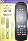 VITEK IRC 117E