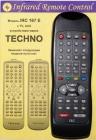 TECHNO IRC-167E