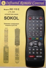 SOKOL IRC 115E