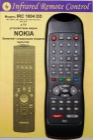 NOKIA IRC-1004DD